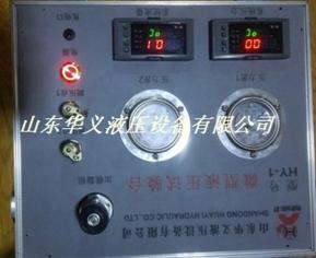 液压振动试验台
