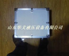 试验台液压系统
