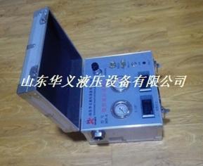 液压微型试验台