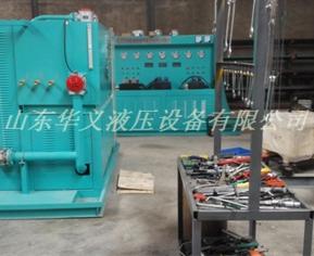 济宁试验台液压系统